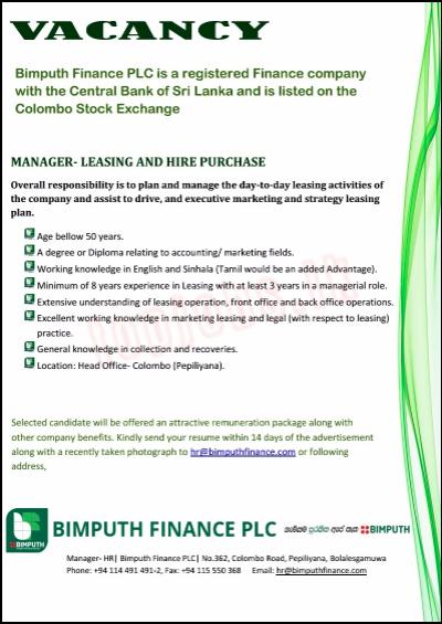 Bimputh lanka investments plc programming unifonds union investment deutsch