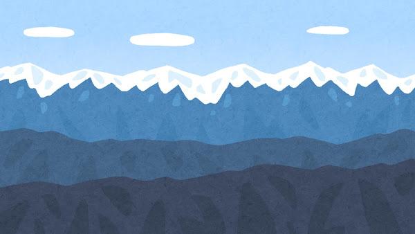 山脈のイラスト