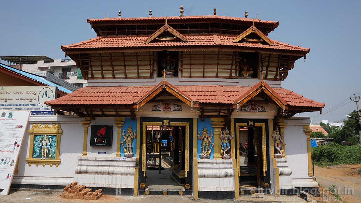 Sri Maha Prathyangira Devi & Jnana Muneshwara Temple