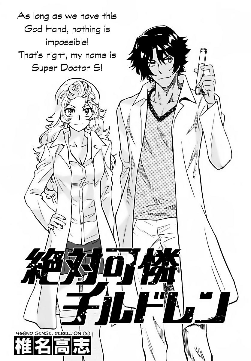 Zettai Karen Children - Chapter 496