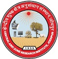 Central Arid Zone Research Institute (CAZRI) Recruitments (www.tngovernmentjobs.in)