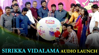 Sirikka Vidalama Audio launch