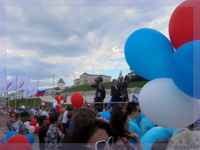 день России в красках