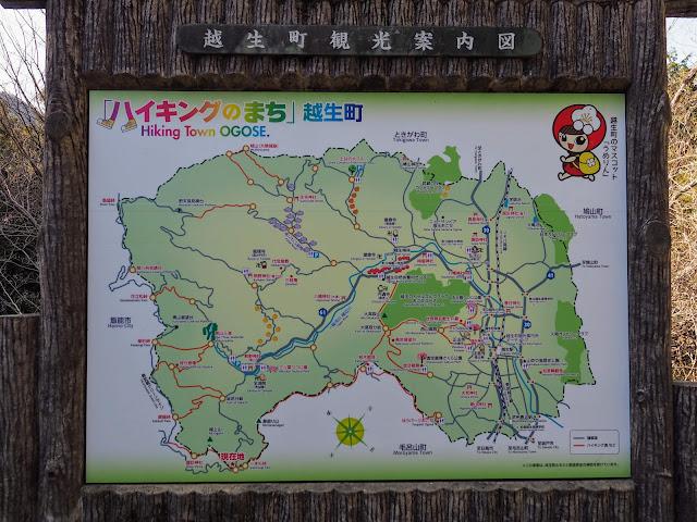 奥武蔵グリーンライン 一本杉峠