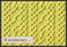 uzorispicami shemauzora arani 針織 针织 knitting 編み物 le tricot 5
