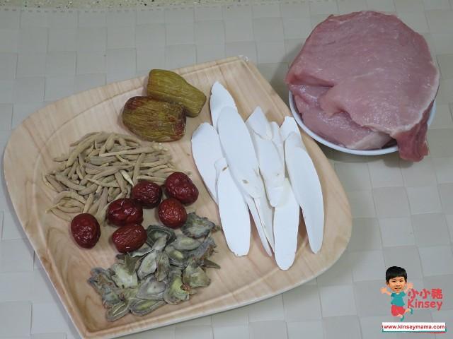 【增高湯水】田七太子參淮山瘦肉湯!有益脾胃助增高