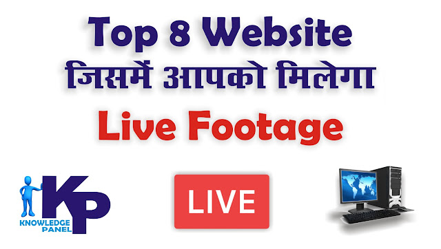 live streaming websites free