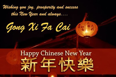 Happy Chinese New Year 2017 Ecards