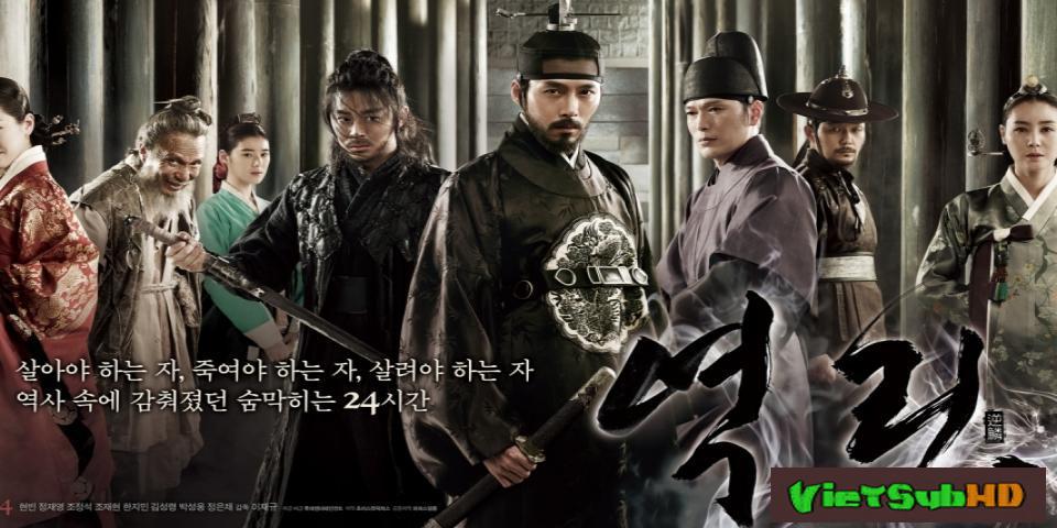 Phim Cuồng Nộ Bá Vương (vận Mệnh Vương Triều) VietSub HD | The Fatal Encounter (the King's Wrath) 2014