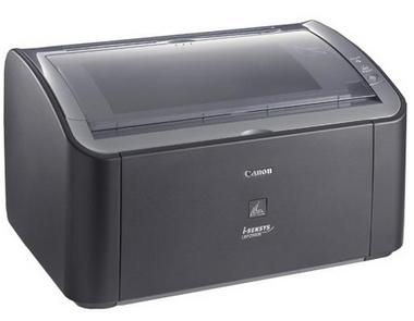 logiciel imprimante canon lbp2900b