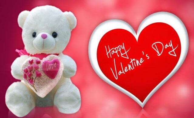 happy valentine day sms 2017