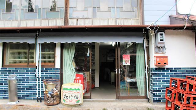 La boutique - Sasama