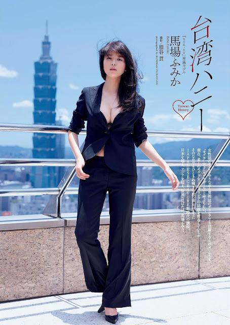 馬場ふみか Baba Fumika Weekly Playboy No 32 2016 Photos 01