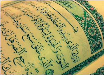 Surat Al-Mulk, Sering Dibaca Rasulullah Sebelum Tidur