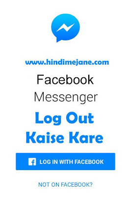 Facebook Messenger, Logout, Kaise, Android