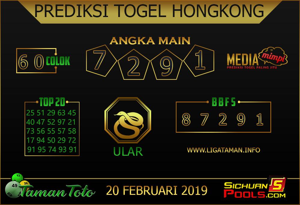 Prediksi Togel HONGKONG TAMAN TOTO 20 FEBRUARI 2019