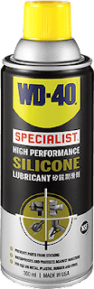 WD-40® Specialist™ High Performance Silicone Lubricant