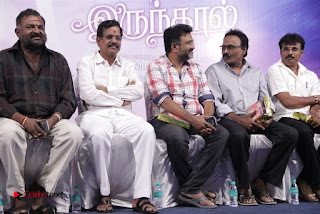 Ennodu Nee Irundhaal Tamil Movie Audio Launch  0054.jpg