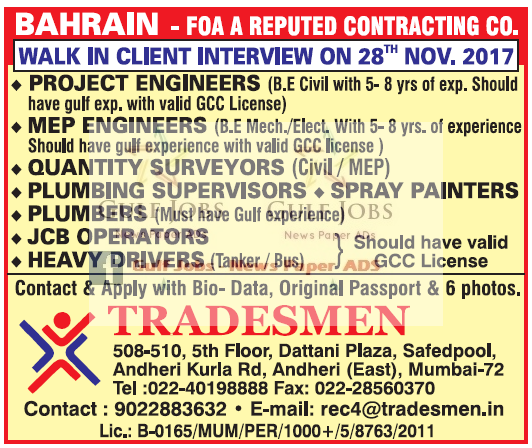 Bahrain reputed company Job opportunities - Gulf Jobs for
