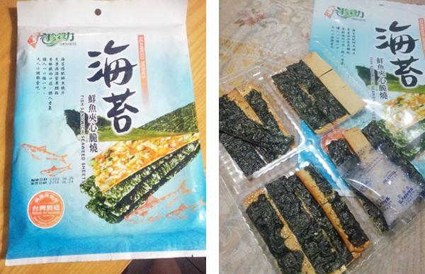 維盛發海苔,台式海苔,夾心海苔,海苔脆片