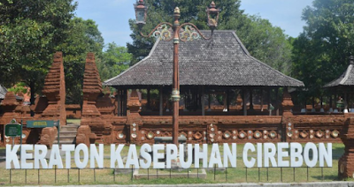 Belajar Sejarah Sambil Berwisata di Kompleks Kerajaan Islam