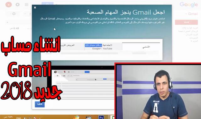 انشاء حساب Gmail :انشاء حساب جيميل إنشاء حساب في Google - Google Accounts