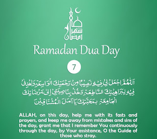 Guides Those Who Stray [Daily Supplications for 30 Days of Ramadan] Dua Seventh Day of Ramadan 2018 (Ramzan 2018)=Guide Misled and Stray Men