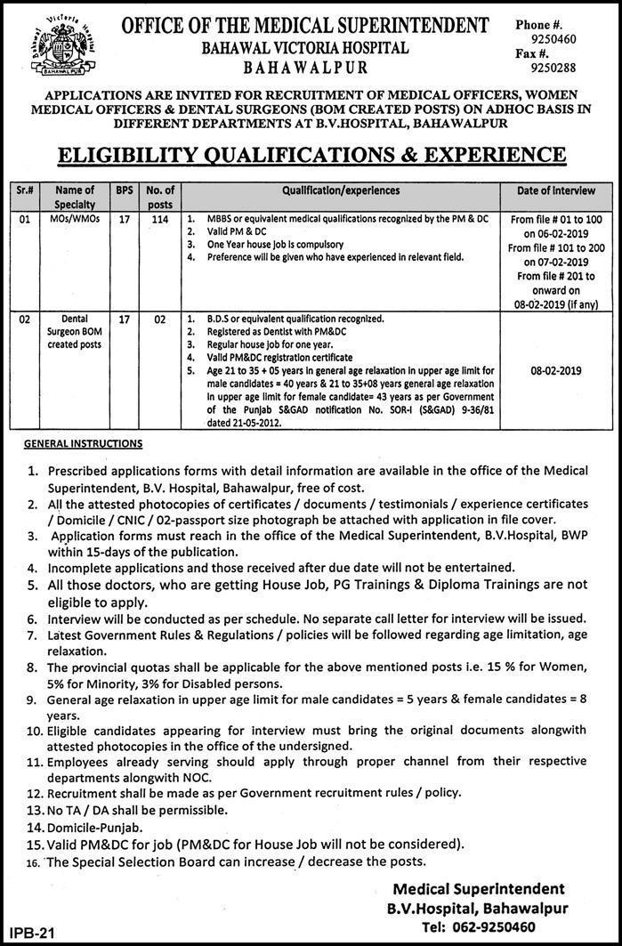 Jobs Vacancies In Bahawal Victoria Hospital 12 January 2019