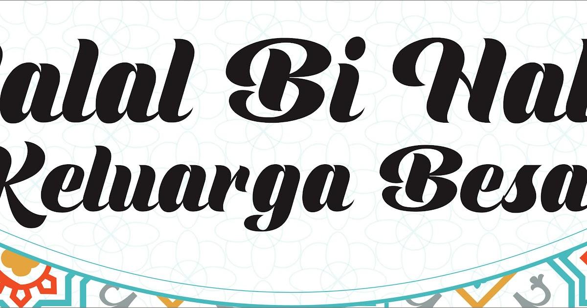 Spanduk Halal Bi Halal Vector Logos And Design For Free Download