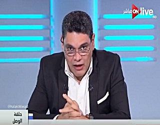 برنامج حلقة الوصل حلقة الإثنين 31-7-2017 مع د/ معتز عبد الفتاح و د. سلوى ثابت مكي