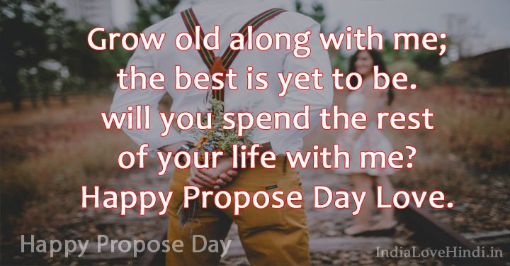 Propose Day SMS : Valentine Week Happy Propose Day SMS 2019