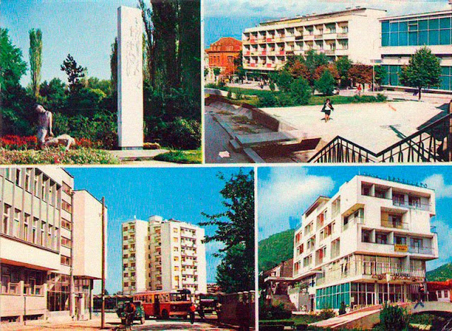 Strumica old photos