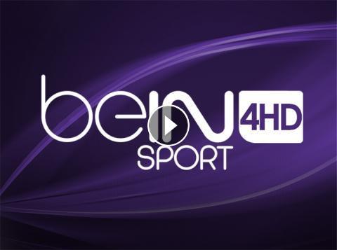 BEIN SPORTS 4 مشاهدة مجاني بي إن سبورت