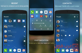 لانشر Microsoft Arrow Launcher