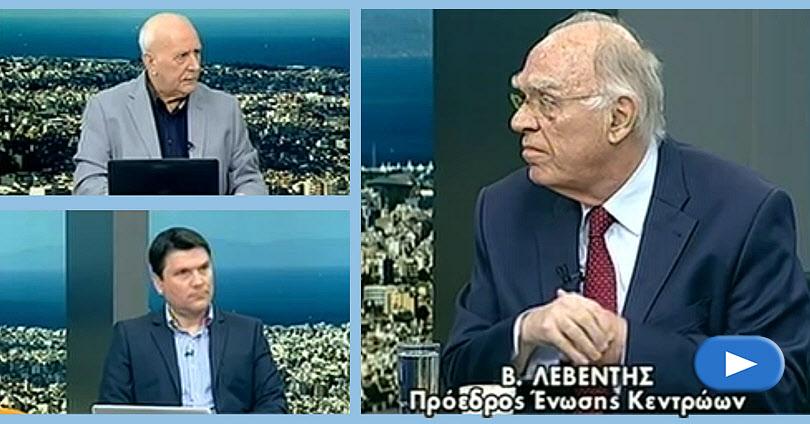 Ο Τσίπρας θα Πάει Φυλακή για τη Συμφωνία των Πρεσπών Δήλωσε ο Λεβέντης