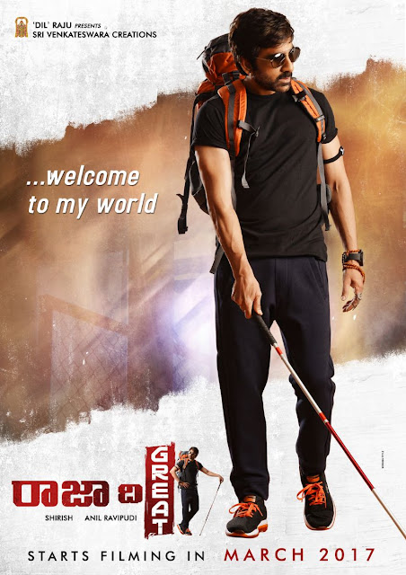 Ravi Teja New Movie 'Raja The Great' First Look Poster