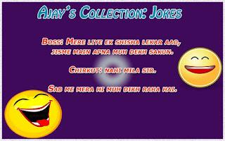 Best Hindi Jokes Full of Humor