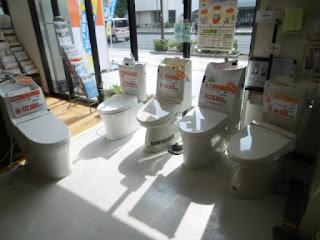 オケゲン 豊田店ショールーム トイレ