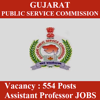 Gujarat Public Service Commission, GPSC, Gujarat, PSC, Assistant Professor, Post Graduation, freejobalert, Sarkari Naukri, Latest Jobs, gpsc logo