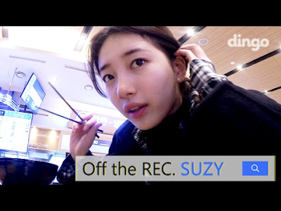 OFF THE RECORD SUZY (2017)