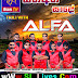 SIYATHA TV VINODE MUSICAL PROGRAM WITH MARAVILA ALFA 2018-02-18