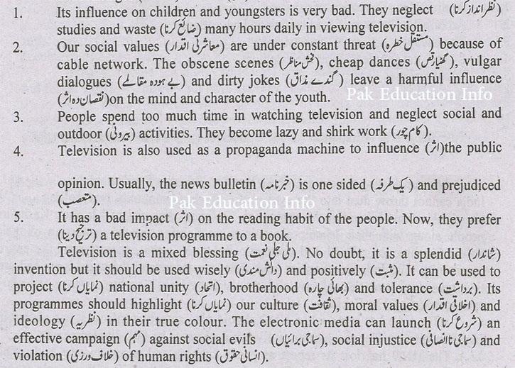 Short essay on allama iqbal for kids