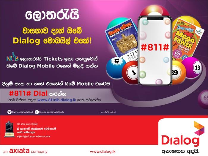 www.811nlb.dialog.lk