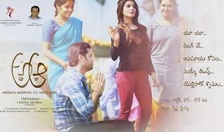 A Aa Telugu Movie Full Songs || Jukebox || Nithiin, Samantha , Trivikram, Mickey J Meyer