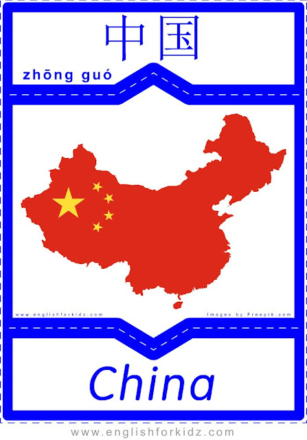China English-Chinese flashcard for the geography topic, printable ESL flashcards