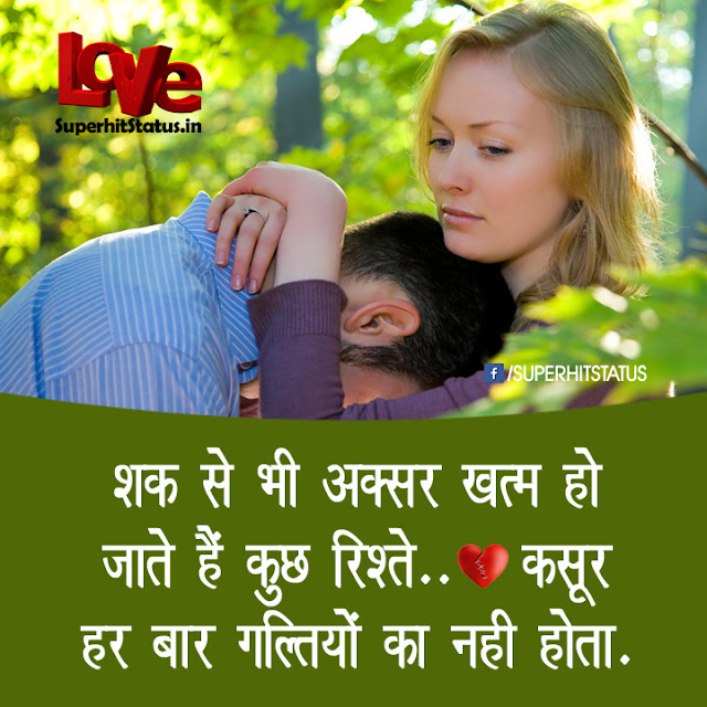 hindi status for life Quotes image Pics Photo