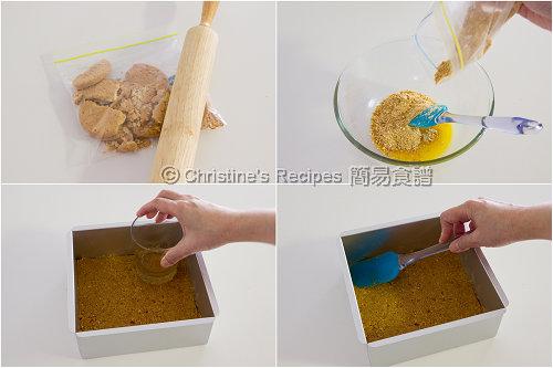 免焗芝士餅製作圖 How To Make No-Baked Cheesecake01