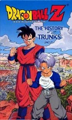 Download Filme: Dragon Ball Z - Gohan e Trunks - Guerreiros do Futuro ...