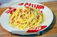 Μακαρονάδα με Σάλτσα Λαχανικών και Τυρί σε Κρέμα  - by https://syntages-faghtwn.blogspot.gr