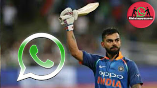 Virat Kohli whatsapp Group Link